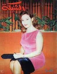 Magda al-Sabahi