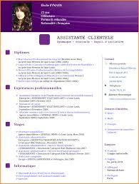 cv assistante administrative format lettre 9 cv assistante administrative