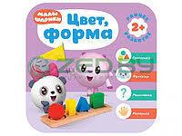 Книги для родителей в Бобруйске. Сравнить цены, купить ...