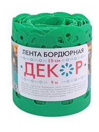 yokerit.ru - Интернет магазин. Каталог товаров низких цен