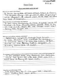 how to write career goal career goal essay essay on atomic energy    career essay thesis writers in chennai career goals college essay