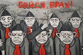 Марионетки Кремля рассказали об успешной работе предприятий Фирташа и Ахметова в оккупированном Крыму - Цензор.НЕТ 1494