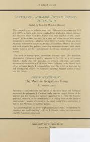 mormon odyssey the story of ida hunt udall plural wife maria s mormon odyssey the story of ida hunt udall plural wife maria s ellsworth 9780252018756 amazon com books