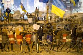 Image result for maidan square