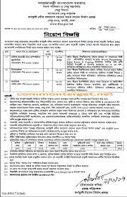 road transport authority brta job circular  brta job application form