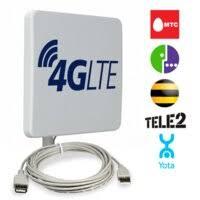 Купить <b>антенны</b> и усилители <b>сигнала</b> для мобильных телефонов ...