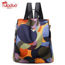 Popular <b>Backpack Oxford</b>-Buy Cheap <b>Backpack Oxford</b> lots from ...