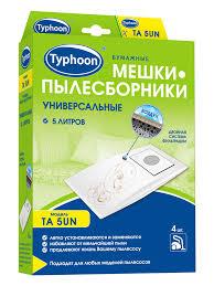 TA 5UN <b>Бумажные мешки</b>-пылесборники универсальные для ...