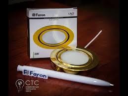 <b>Светодиодный светильник Feron</b> LN7 - YouTube