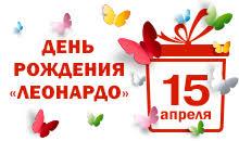 """""""ARENART"""" A170 Цветной песок 170 г СК/Распродажа №29 ..."""