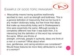 good introduction for an essay examples
