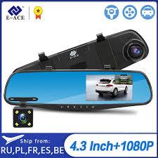E ACE <b>Car DVR 3</b> Cameras Lens 4.0 Inch Dash Camera Dual Lens ...