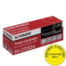 <b>Картридж</b> лазерный <b>SONNEN</b> (<b>SH</b>-<b>CF283A</b>) для HP LaserJet Pro ...