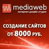 Купить <b>бутылочки</b> и ниблеры в Петрозаводске - Товары в ...