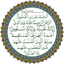 Image result for image alfatihah