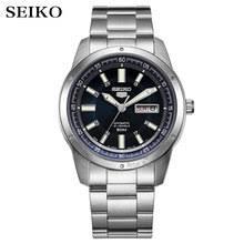Отзывы на <b>Watch Seiko</b> Automatic. Онлайн-шопинг и отзывы на ...