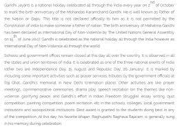 gandhi jayanti speech amp essay in english hindi urdu marathi