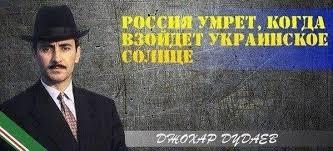 """""""Газпром"""" впервые за 5 лет снизил выплаты руководству - Цензор.НЕТ 3687"""