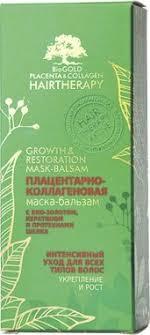 Оск-Фарм на MAKEUP - купить косметику Оск-Фарм с бесплатной ...