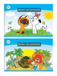 Купить <b>альбомы для рисования</b> в интернет магазине WildBerries.ru