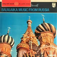 <b>Osipov State Russian Folk</b> Orchestra – Balalaika Music From Russia ...