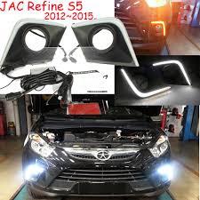 JAC S5 daytime light;2010~2015,Optional:Black/Silver color,<b>Free</b> ...