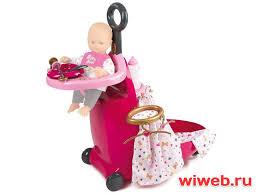 <b>Smoby Baby Nurse Игровой</b> набор 3 в 1 220316 в Москве ...
