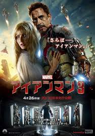 phim Iron Man 3