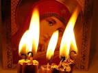 Икона Слушать Молитва киприану-Слушать Понятие Перевод Икона