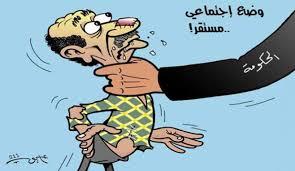 يحدث في الجزائر (حبيت نعبر) images?q=tbn:ANd9GcR