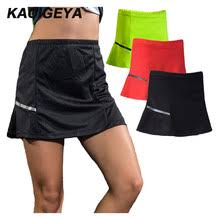 in <b>Womens</b> Shorts Run Promotion-Shop for Promotional in <b>Womens</b> ...