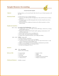 7 Accounting Resume Objective Samples Cashier Resumes