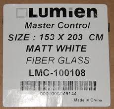 <b>Экран</b> с электроприводом <b>Lumien Master</b> Control