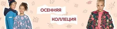 <b>Pelican</b> | Пеликан | ВКонтакте