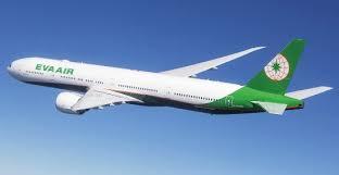 <b>Great Flight</b> Experience - EVA Air Traveller Reviews - TripAdvisor