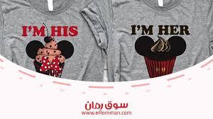 A <b>new fashion</b> for <b>couples</b> | eRomman