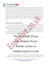 sample essay on leadership and management   essay for you  sample essay on leadership and management   image