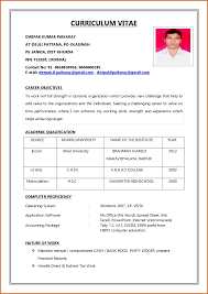 cv format for job resume writing resume examples cv format for job jobzpk cv templates sample resume cover write cv curriculum