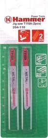 Jg mt t118af (2pcs), Пилки для <b>лобзика</b> | купить в розницу и оптом