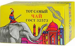 """<b>Чай Тот Самый</b> """"Стандарт"""", <b>чёрный</b> листовой, 100 гр купить по ..."""