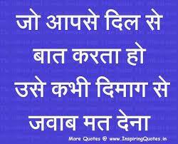 Top Hindi Quotes - Whatsapp Status