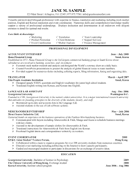 internship resume resume samples