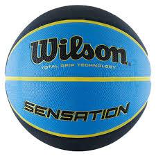 <b>Wilson Sensation Баскетбольные</b> мячи WTB9118XB0702 купите в ...