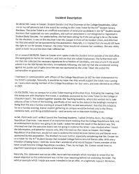 sga releases lusk memo com will lusk memo page 1