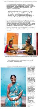 photo essay janalakshmi financial services tpg janalakshmi