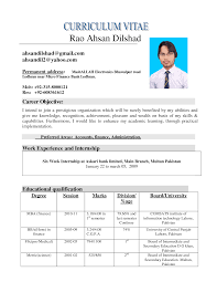 sample academic cv for grad school resume builder sample academic cv for grad school grad school sample essays accepted cv format sample new resume