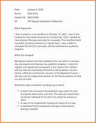 academic appeal letter marital settlements information academic appeal letter sap letter jpeg