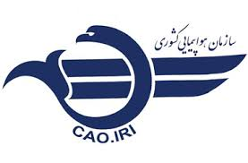 Image result for CAO.IRI