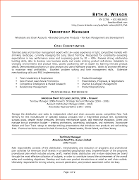 additional coursework on resume degree resume examples example resume pdf template for resume resume examples example resume pdf template for resume