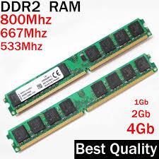 <b>Оперативная память DDR2</b> 2 ГБ <b>1 Gb</b> 4 ГБ <b>DDR2</b> 800 667 533 ...